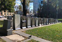 The surviving gravestones at Victoria Memorial Square, off Bathurst St in Toronto (2020)
