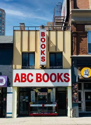 2020 - ABC Book Store at 662 Yonge St
