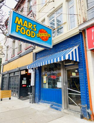 2019 - Mars Foods at 432 College St