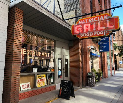 2019 - Patrician Grill at 219 King St E