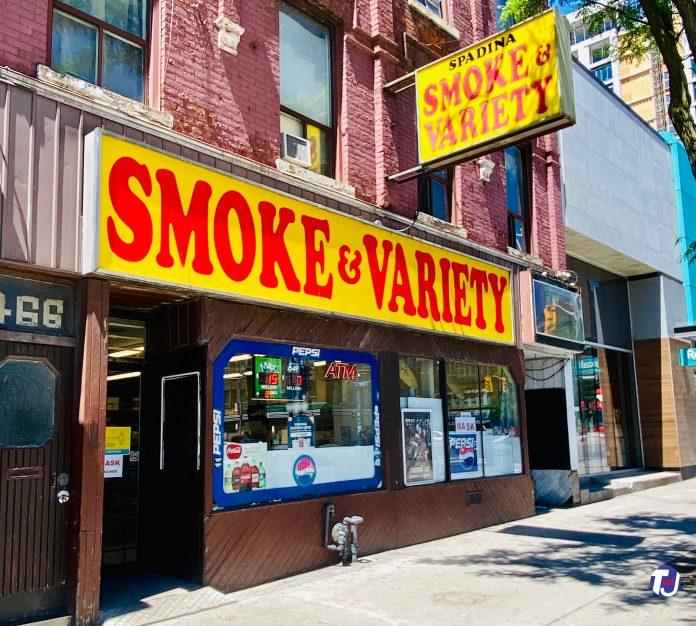 Spadina Smoke & Variety at 466 Spadina Ave in Toronto (2020)