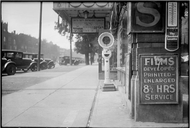 1930 - The Standard Theatre at Spadina Ave and Dundas St W, looking north