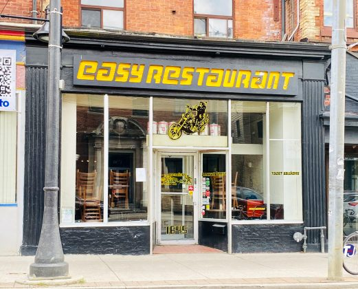 2020 - Easy Easy Restaurant at 1645 Queen St W
