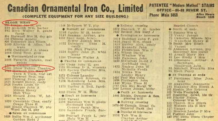 1914 - The Toronto City Directory showing the address as the Bloor Palace Theatre, from 1914 to 1917 (Toronto Public Library)