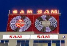 Sam the Record Man was once located at 347 Yonge St in Toronto (2019)