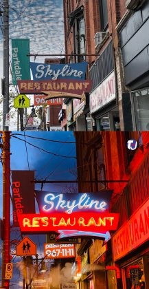 2019/2020 - Skyline Restaurant at 1426 Queen St W, east of Lansdowne Ave on north side